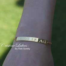 Personalized Skinny Bar Bracelet - Choose Metal