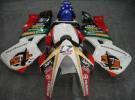 Honda CBR600RR 2003 2004 repsol white/black fairing kits, this Honda CBR600RR 2003 2004 plastics was applied in repsol white/black graphics, this 2003 2004 CBR600RR fairing set comes with the both color and decals shown as the photo.If you want to do custom fairings for CBR600RR 2003 2004,our talented airbrusher will custom it for you.