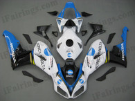 Honda CBR1000RR 2006 2007 Konica Minolta fairing kits, this Honda CBR1000RR 2006 2007 plastics was applied in Konica Minoltagraphics, this 2006 2007 CBR1000RR fairing set comes with the both color and decals shown as the photo.If you want to do custom fairings for CBR1000RR 2006 2007,our talented airbrusher will custom it for you.