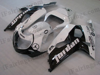 OEM quality fairings and body kits for 2001 2002 2003 Suzuki GSXR600/750 with white/black Jordan color scheme/graphics, these fairing kits are oem quality, fast shipping and easy installtion. More factory color-matched fairings for GSXR600/750 2001 2002 2003, team race replica fairings and custom fairing sets for Suzuki GSXR600/750 2001 2002 2003, please browse iFairings.com.