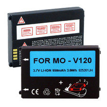 MOTOROLA V120c LI-ION 950mAh Cellular Battery