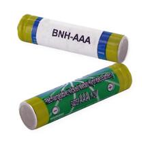 MOTOROLA NYN8345A NiMH 900mAh Two-way Battery