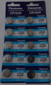 Panasonic CR1632 3V Lithium Coin Battery - 10 Pack + FREE SHIPPING!