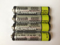 Camelion AAA Rechargeable NiCD Batteries 300mAH 8 Pack + FREE SHIPPING!