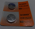 BBW CR1632 3V Lithium Coin Battery 2 Pack + FREE SHIPPING!