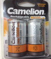 Camelion Advanced Formula D Rechargeable NiMH Batteries 10,000mAh 2 Pack Retail + FREE SHIPPING!