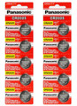 Panasonic CR2025 3V Lithium Coin Battery - 10 Pack + FREE SHIPPING!