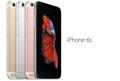 Used iPhone 6s 64gb Unlocked