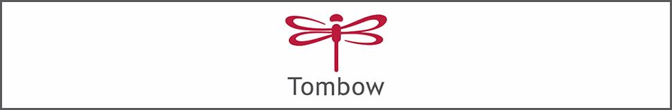 tombow2.jpg