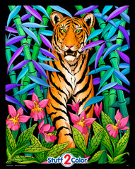 Bamboo Jungle Tiger - Fuzzy Coloring Poster