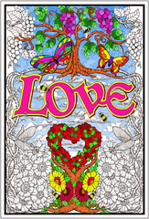 Love Garden - Big Coloring Poster