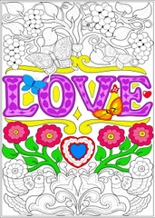 Love - 10x14 Coloring Poster