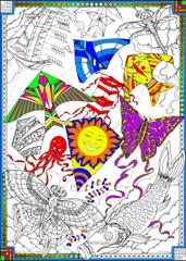 Kites - 10x14 Coloring Poster