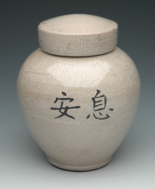 Asian Calligraphy Cremation Urn | White Crackle