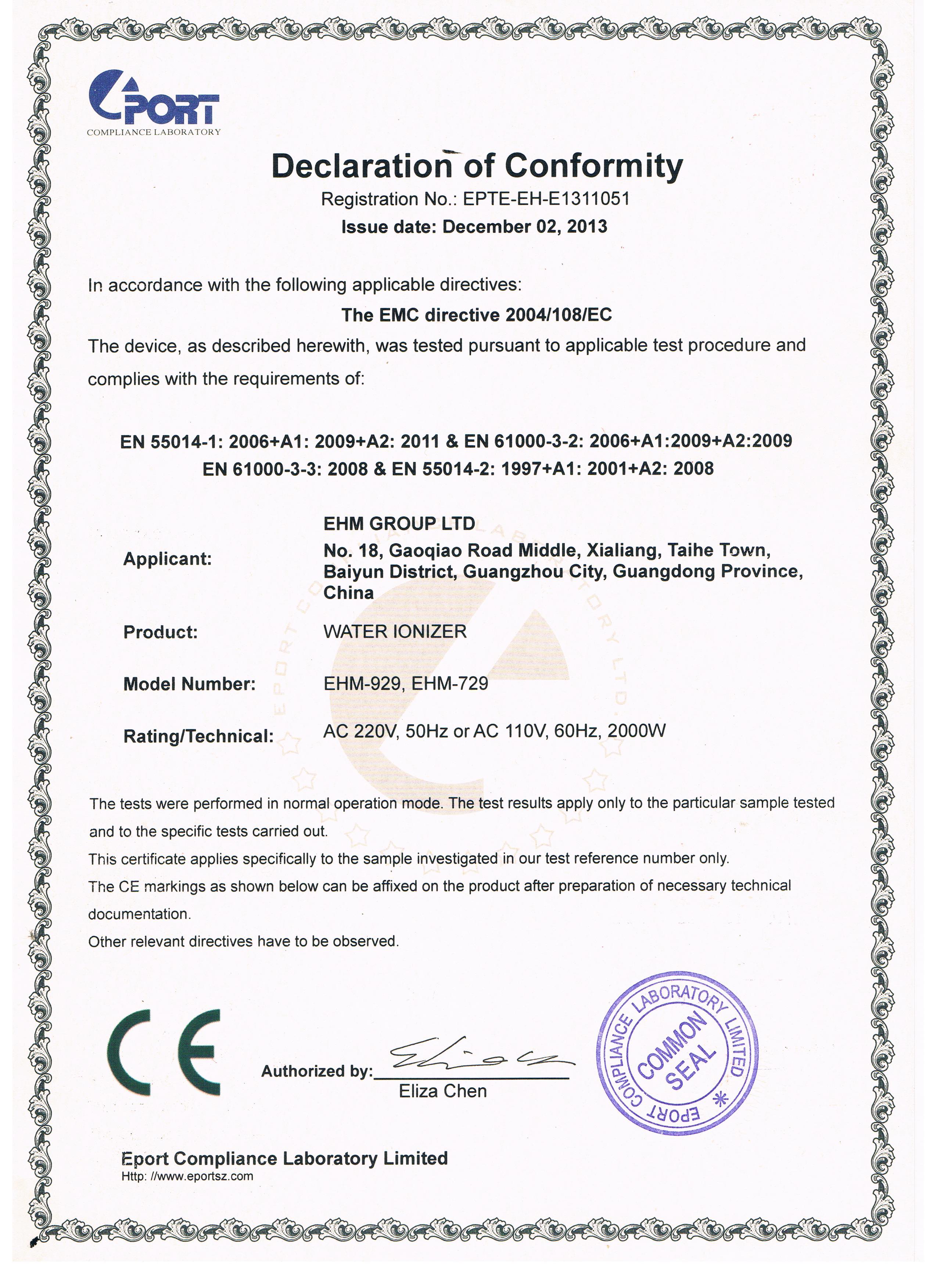 ce-certificate-ehm-water-ionizer-emc-.jpg