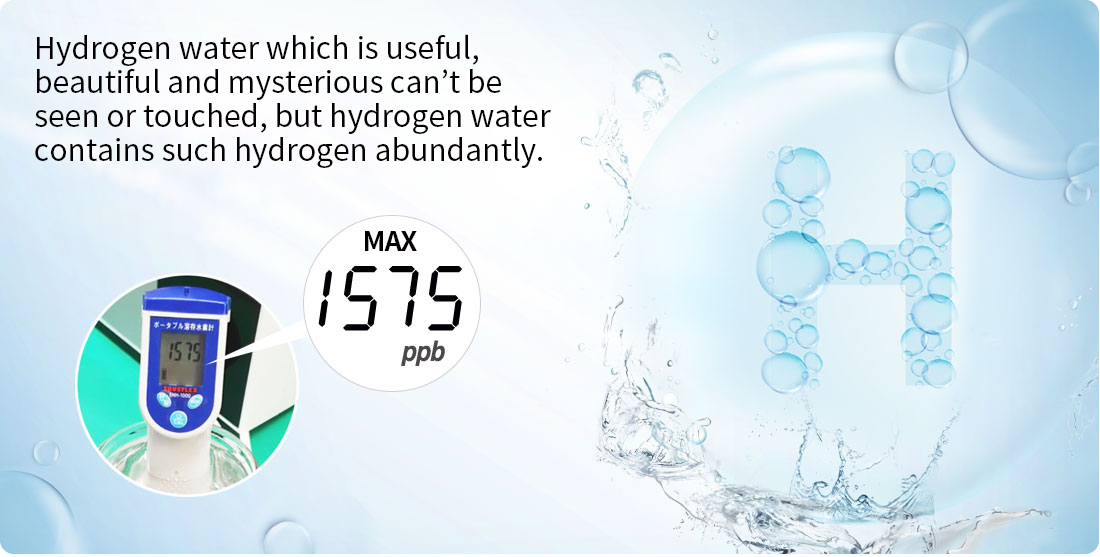 h-ozone-hydrogen-ppt-image.jpg