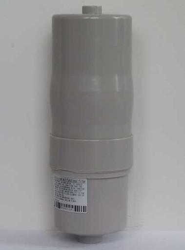 Homay Chi Replacement cartridge - inbuilt filter