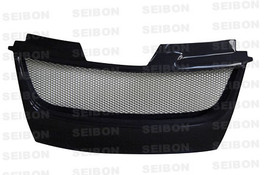Seibon Carbon Fiber front Grille (shaved) for 06-08 Golf MK5 GTI