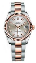 Rolex New Style Datejust Midsize Two Tone Custom Diamond Bezel & Diamond Dial on Oyster Bracelet P178271SDFO