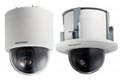 Hikvision DS-2DE5184-AE3, Part No# DS-2DE5184-AE3
