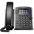 Polycom 2200-46157-018 Microsoft Lync Edition VVX 400 12-Line Desktop Phone, Part No# 2200-46157-018