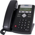 ADTRAN ~ IP 335 ~ Dual-line SIP Phone Featuring HD Voice ~ Stock# 1202752G1 ~ NEW