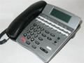 DTR-16D-2G (BK) TEL / NEC DTERM SERIES i Black Phone Part# 780213  NEW