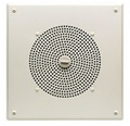 """BOGEN 1 Watt, Self-Amplified Metal Box Speakers 8"""" - AMBSQ1 NEW"""