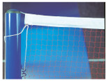 Prince Tournament Badminton Net