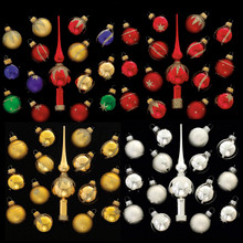 Kurt Adler Glass Miniature Decorative Ornament 15 piece box #GG0323