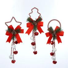 Kurt Adler 14in Metallic Christmas Bell Door Hanging Ornament #D1622