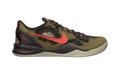 Nike Zoom Kobe VIII - Python #555035-300