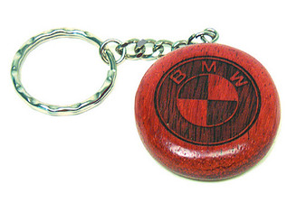 Personalized Wood Key Chain