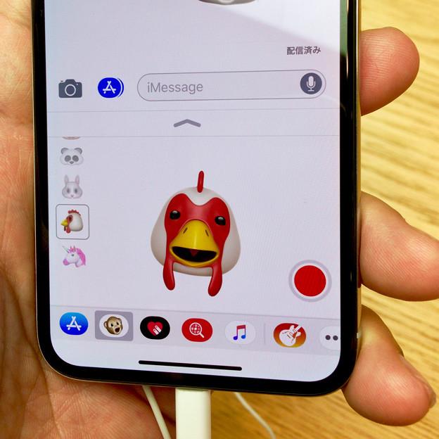 Samsung's AR Emoji versus Apple's Animoji - How Emoji Paved