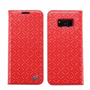 Red Fierre Shann Copper Coin Leather Wallet Samsung Galaxy S8 Case