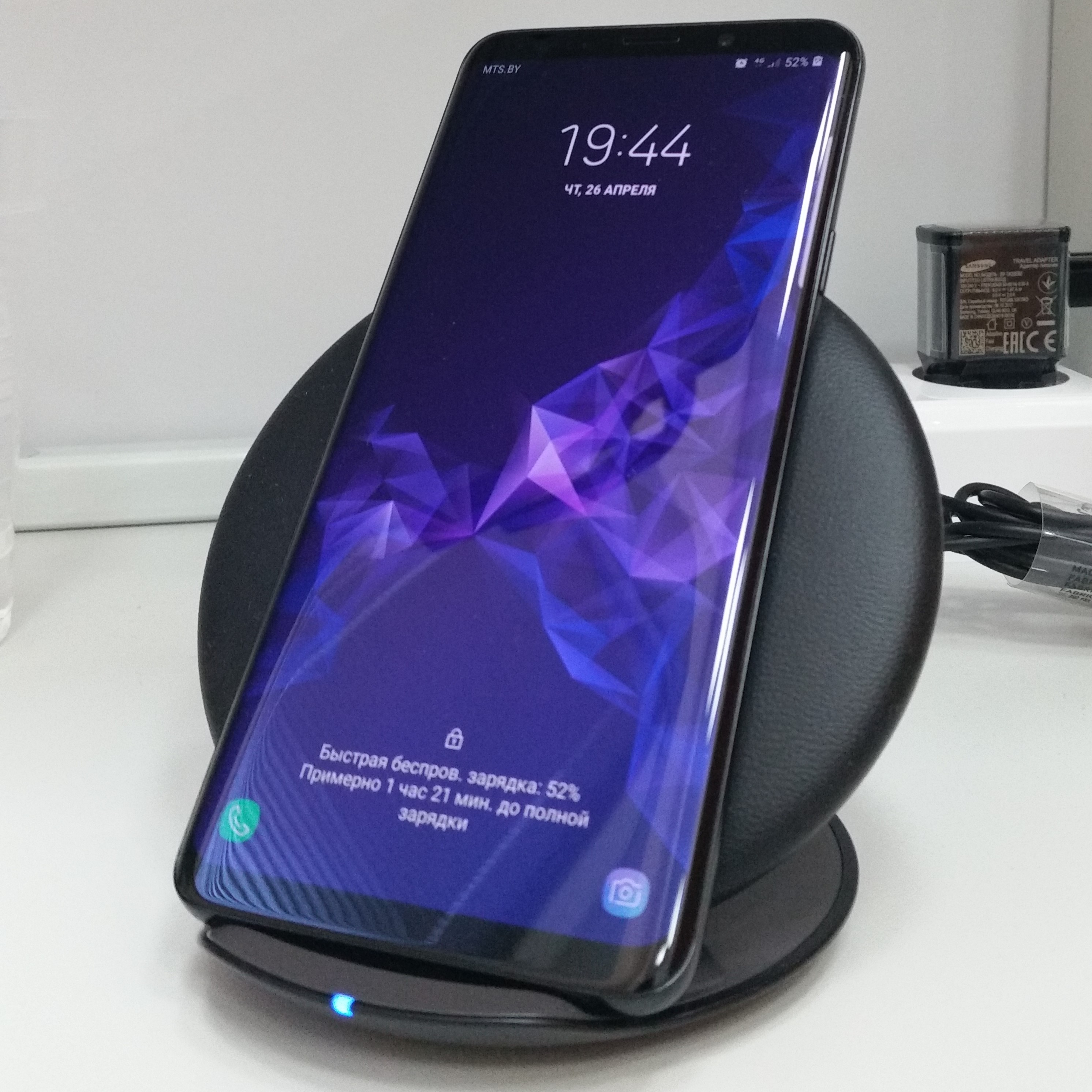 Wireless Charging For Phones