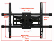 Full Motion TV Wall Mount MW380B2
