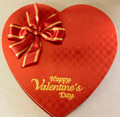 Valentines Box - Assorted - 24 Ounce