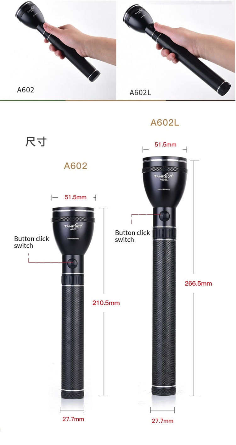 5-rechargeable-flashlight.jpg