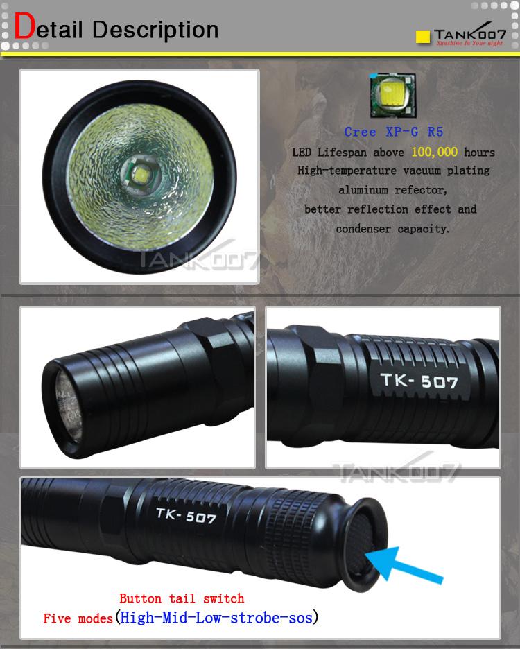 tk507-5-.jpg