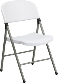 White Plastic Folding Chair with Gray Frame - 330 lb. Capacity