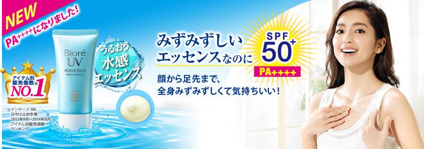 aqua-02-pic.jpg