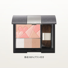 KANEBO Coffret D'or Beauty Sharp Designer (WITHOUT mirror compact) ~ new color added for f/w  11