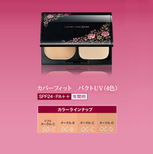 KANEBO Coffret D'or Gran Cover Fit Pact UV (Case + Refill)