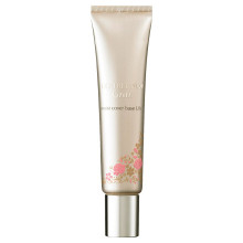 KANEBO Coffret D'or Gran Moisture Cover Base UV SPF25 PA++