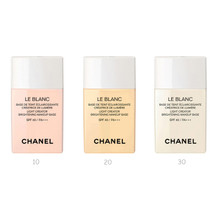 CHANEL LE BLANC Light Creator Brightening Makeup Base SPF40/ PA+++ ~ new for Spring 2015