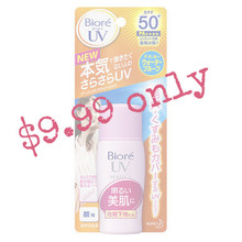 KAO Biore UV Perfect Bright Milk (Pink Tone) SPF 50+ PA++++ 30ml