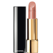 CHANEL Rouge Allure #162 Pensive ~ Fall 2015 COLLECTION LES AUTOMNALES