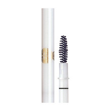 SHISEIDO Majolica Majorca Brow Customize Holder (Brush included)