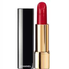 CHANEL Rouge Allure #257 Ultrarose ~ 2016 Libre Holiday Collection Limited Edition